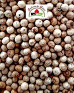 Poivre Blanc de Kampot en grains Bio