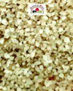 sel vert en grains d'Hawaï